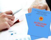 cấp lại giấy phép lao động cho người nước ngoài và các bước xin cấp giấy phép lao động cho người nước ngoài qua mạng điện tử